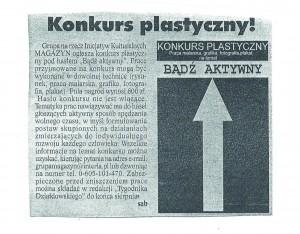 2005-17a1