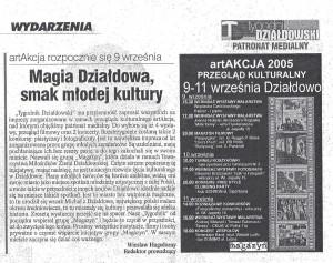 2005-25a