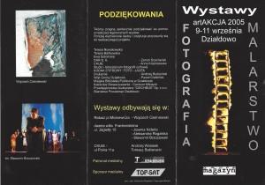 2005-31a