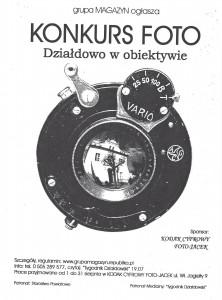 2005-3a