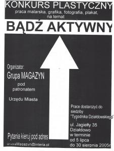 2005-4a