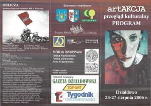 2006-1a